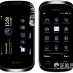 Philips X800 Telefon İnceleme